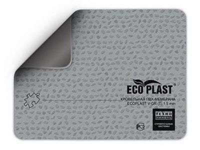 Ecoplast V-GR 1,5мм 2,05х20м (41 м2)
