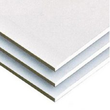 Гипсокартонный лист ГКЛ Кнауф стандартный 2000х1200х9,5 мм