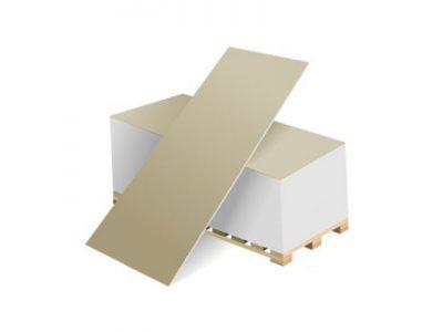 Гипсокартонный лист ГКЛ Волма стандартный 2500х1200х9,5 мм